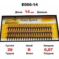 Ресницы Nesura Eyelash 20D, 14 мм, изгиб D, 0,07, 60 пучков Несура ресницы, війки, вії