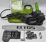 Електропила Eltos ПЦ-2650М (2650 Вт), фото 5