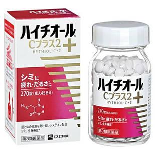 Hythiol C Plus 2 Комплекс против пигментации с витамином С, 270 таблеток на 45 дней