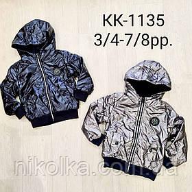Куртка для мальчиков оптом, S&D, 3/4-7/8 лет, арт. KK1135