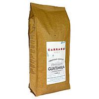 Кава в зернах Carraro Guatemala 1000g