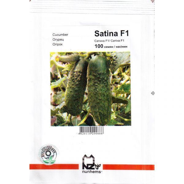 """Насіння огірка самоопыляемого, для відкритого грунту """"Сатіна F1 (100 насінин) від Nunhems, Голандія"""