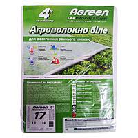 Агроволокно Agreen, 17 г/м2, розмір 3,2*10 м (32 м2)