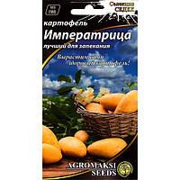 """Насіння картоплі раннього """"Імператриця"""" (0,01 г) від Agromaksi seeds"""
