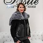 Куртка Замшевая Утепленная С Чернобуркой 012ГК, фото 3
