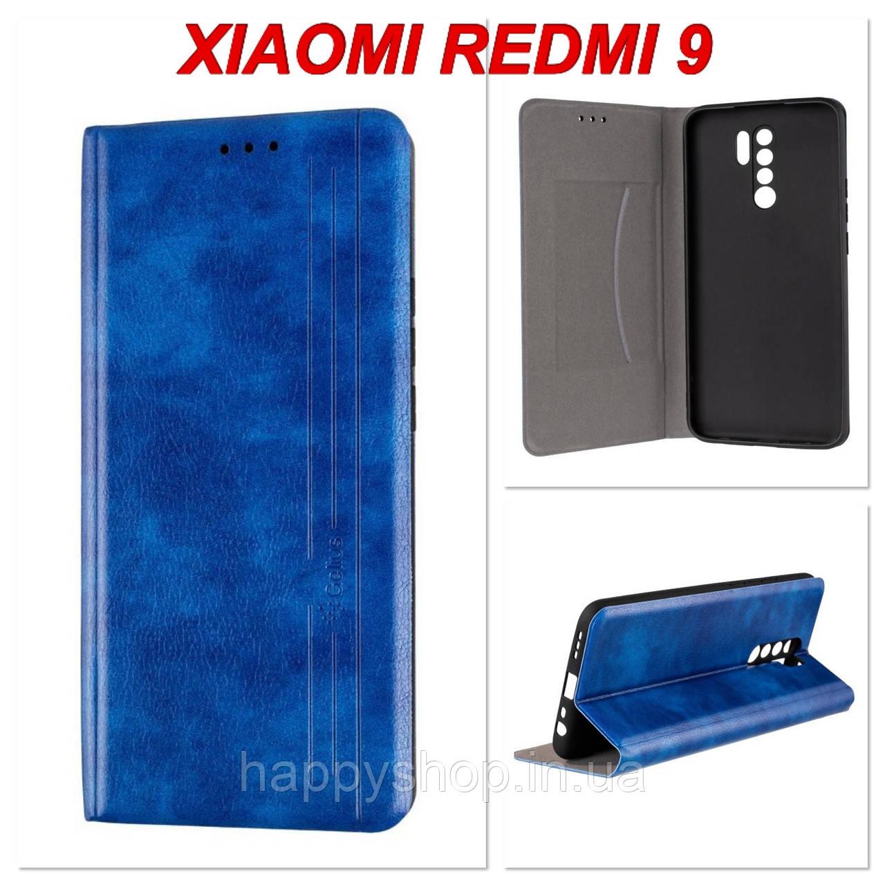 Чехол-книжка Gelius Leather New для Xiaomi Redmi 9 (Синий)