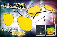 Очки ночного видения антиблик Night View Glasses. Оригинал