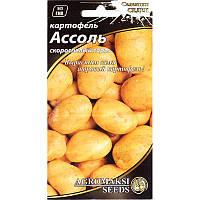 """Насіння картоплі раннього """"Ассоль"""" (0,01 г) від Agromaksi seeds"""