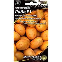 """Насіння картоплі середньораннього """"Лада"""" F1 (0,01 г) від Agromaksi seeds"""