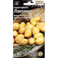 """Насіння картоплі середньостиглої """"Лакомка"""" (0,01 г) від Agromaksi seeds"""