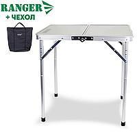 Стол складной туристический Ranger Plain