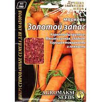 """Насіння моркви середньопізньої, солодкої, придатної для зберігання """"Золотий запас"""" (15 р) від Agromaksi seeds"""