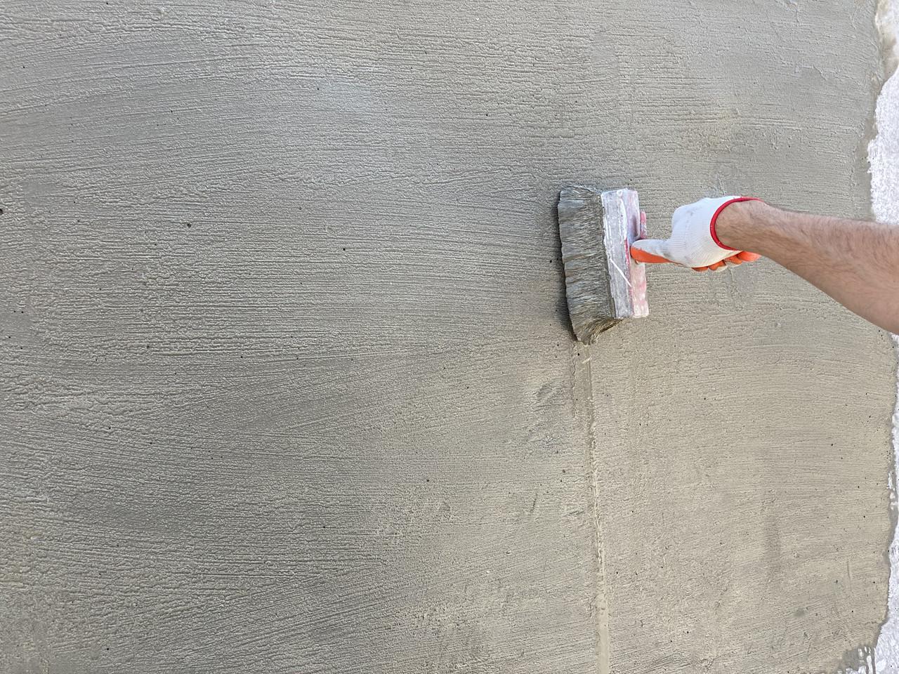 Бетонная смесь для гидроизоляции логотип бетона