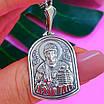 Святая Ольга серебряная ладанка - Кулон иконка Святая княгиня Ольга серебро 925, фото 5