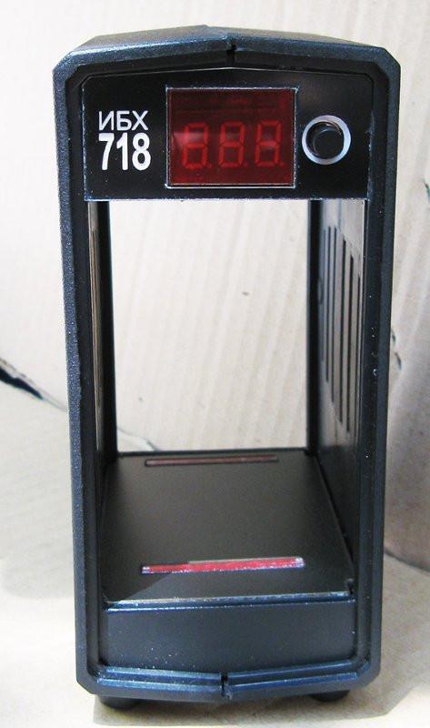 Хронограф ИБХ-718