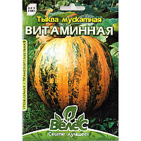 Насіння гарбуза мускатного «Вітамінна» (10 р) від ТМ «Велес»