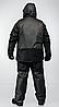 Костюм зимний Extreme -30°C Серый, фото 3