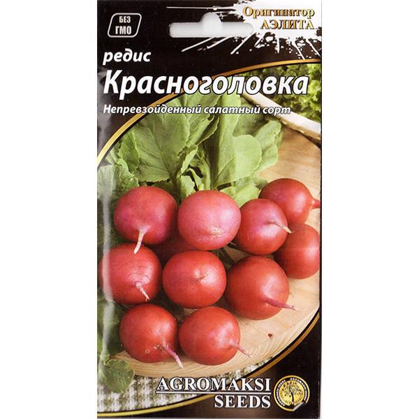 """Насіння редиски раннього, смачного """"Красноголовка"""" (3 р) від Agromaksi seeds"""