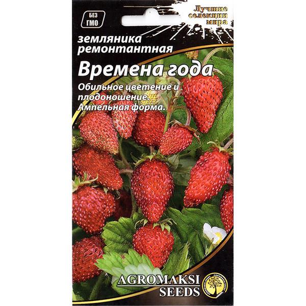 """Насіння суниці """"Пори року"""" F1 (0,01 г) від Agromaksi seeds"""
