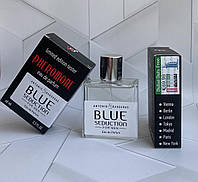 PHEROMONE Antonio Banderas Blue Seduction for Men (Блу Седакшн фо Мен) 60 мл. ОПТ