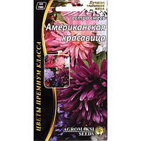 """Насіння айстри """"Американська красуня"""" (0,2 г) від Agromaksi seeds"""