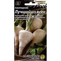 """Насіння пастернаку """"Кращий з всіх"""" (2 р) від Agromaksi seeds"""