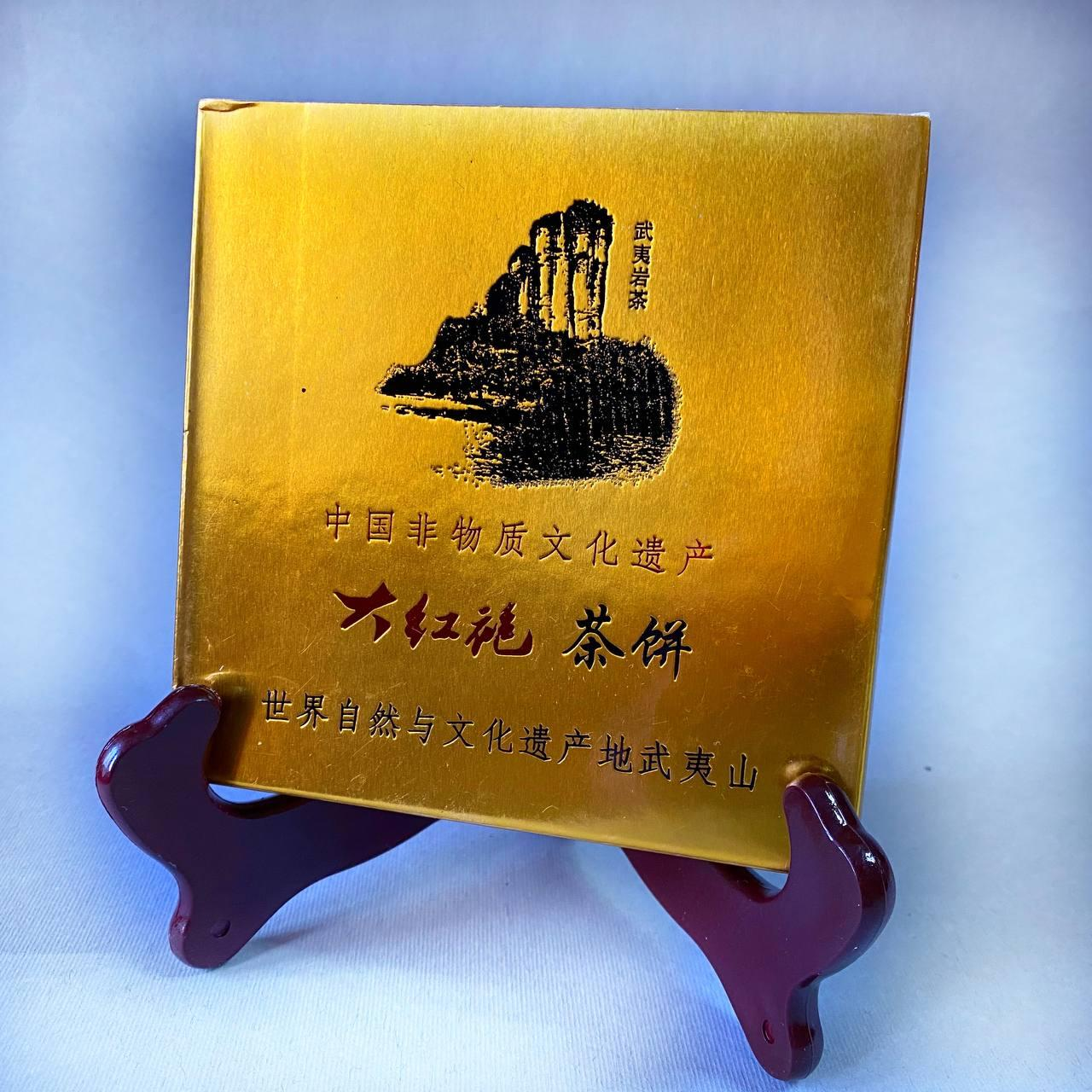 """Да Хун Пао """"Красный Халат"""" в блине 100 грамм"""