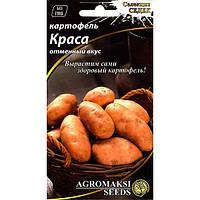"""Насіння картоплі середньостиглої """"Краса"""" (0,01 г) від Agromaksi seeds"""