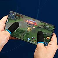 Напальчники ігрові для смартфона FlyTouch чорний синій