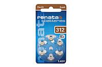 Батарейка Renata ZA312 (PR41) для слухового аппарата