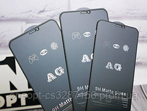 Матовое защитное стекло 3D Matte AG Full Glue iPhone 7/8 Plus Black