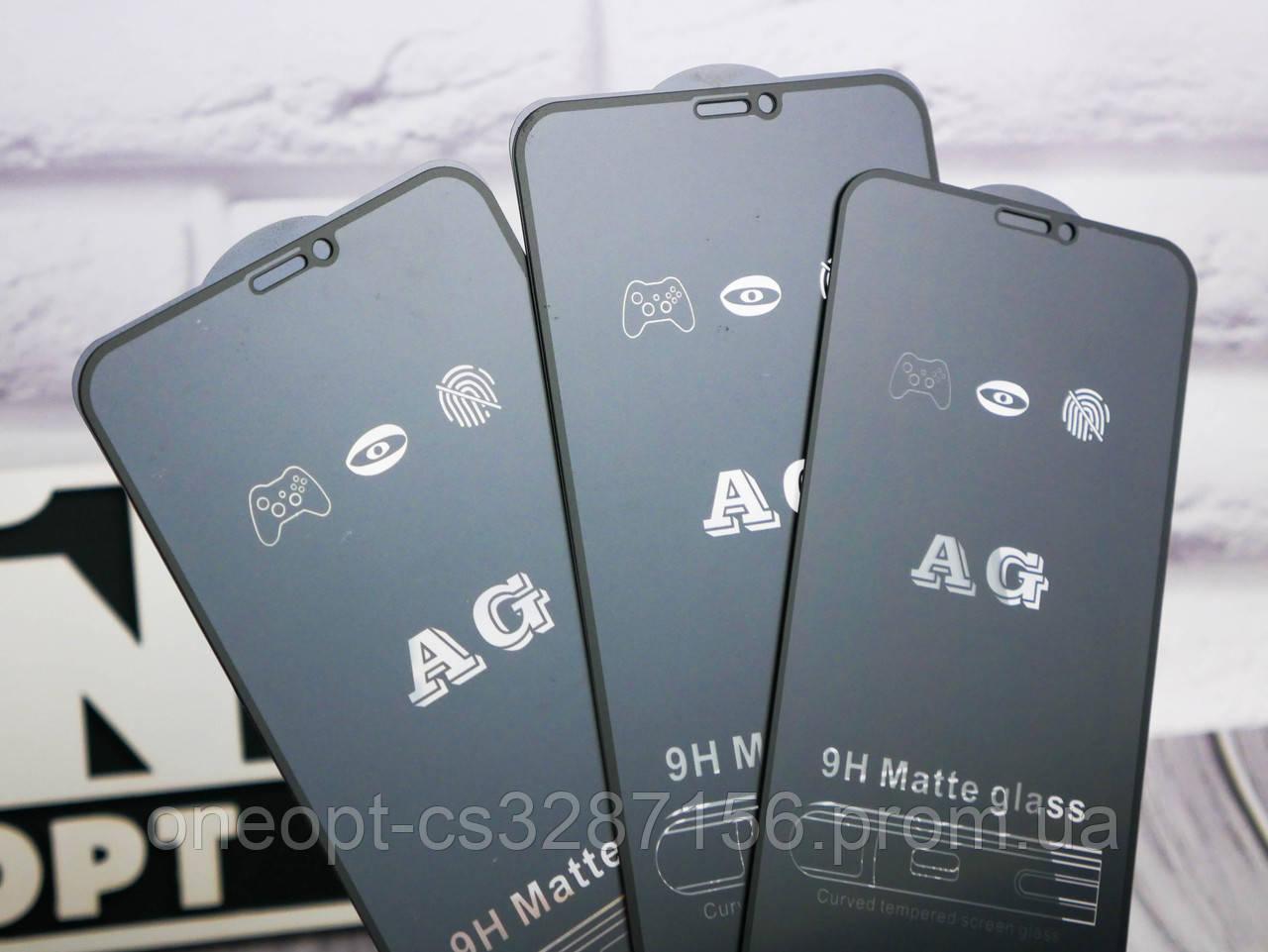 Захисне скло матове 3D Matte AG Full Glue iPhone X/XS/11 Pro Black