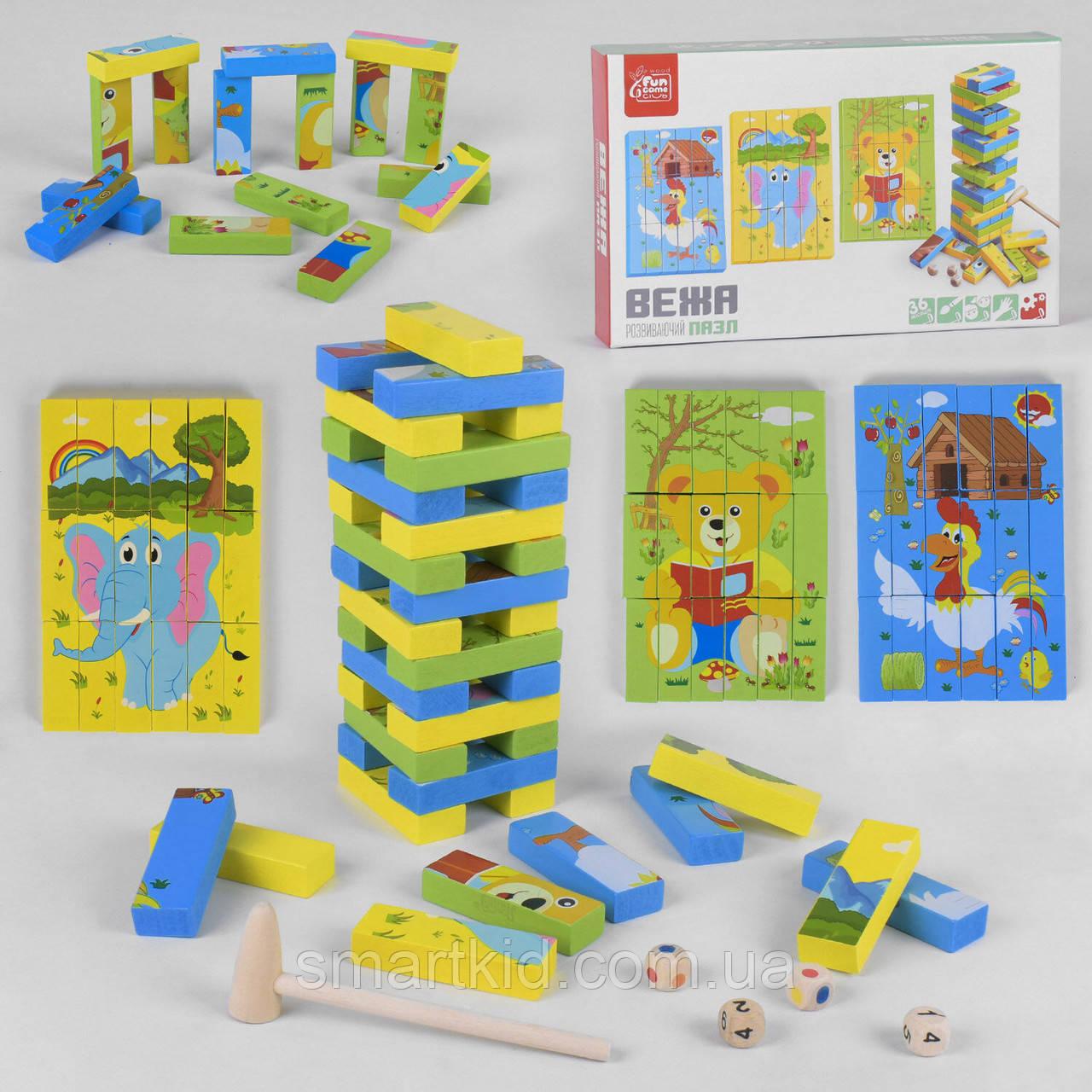 Деревянная игра Джанга 2в1 54 бруска, в коробке