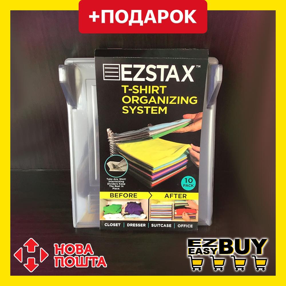 Органайзер для одежды в шкаф Ezstax. Пластиковый разделитель для одежды и документов. Органайзер для футболок