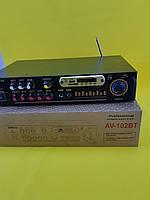 Качественный Усилитель звука MAX AV-102BT с выходом на 5 колонок