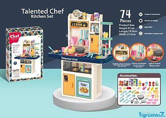 Кухня 922-108 74 деталі, підсвічування, звуки, мелодії, йде пара, на батарейках