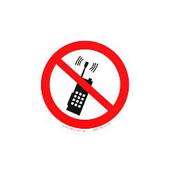 """Наклейка """"заборони користуватись мобільним зв'язком"""""""