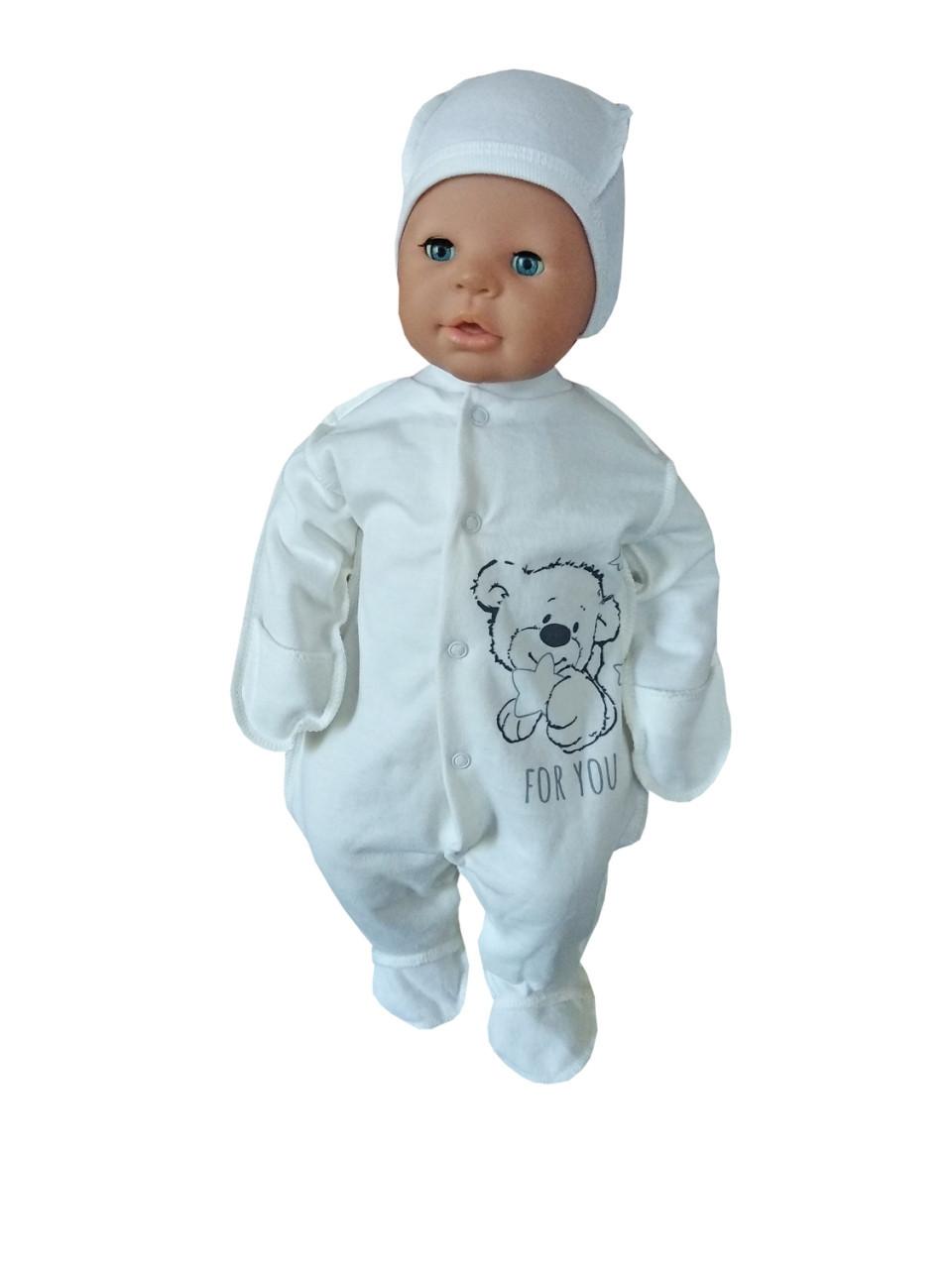 Человечек для новорожденного белый из футера утепленный