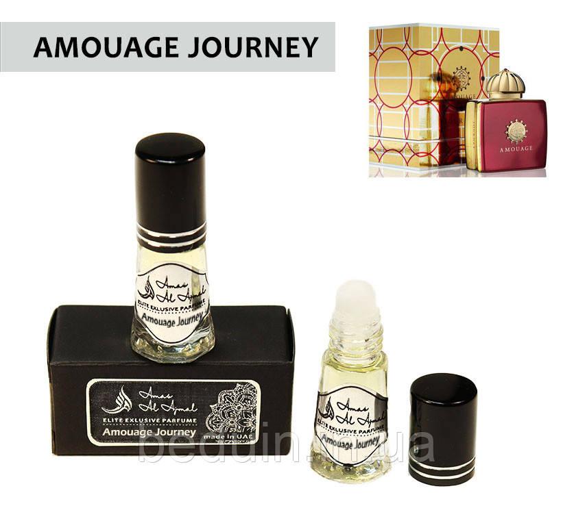 amouage_journey.jpg