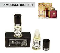 Роскошный табачный женский аромат Amouage Journey (Амуаж Джорни), фото 1