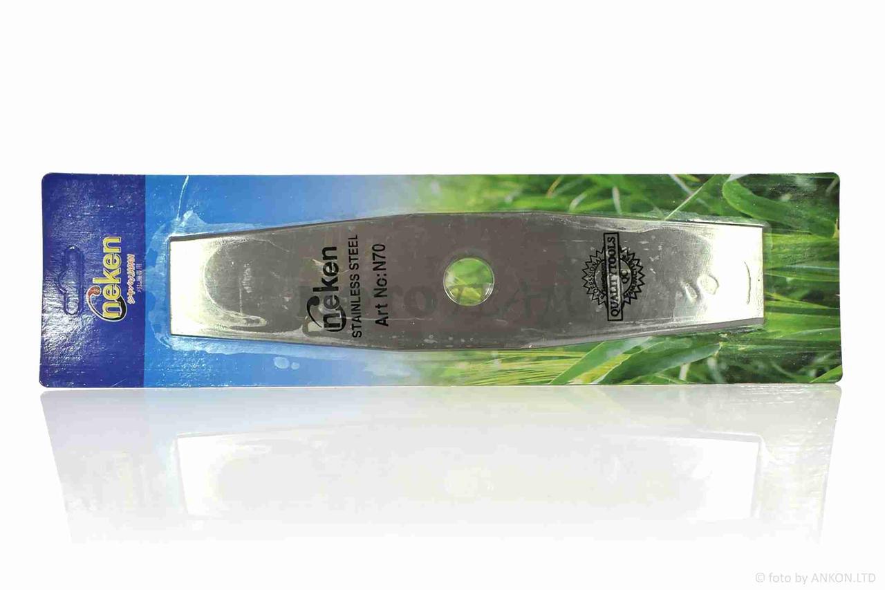 Нож косы  2T  D255  d25.4  нержавейка, с заточкой  NEKEN  (блистер, класс A)