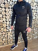 Мужской спортивный молодёжный зауженный костюм Nike