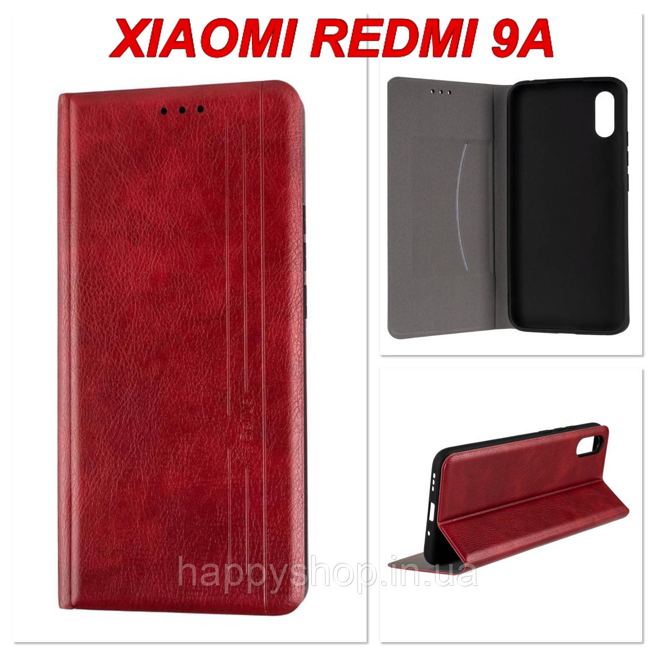 Чехол-книжка Gelius Leather New для Xiaomi Redmi 9A (Красный)