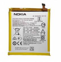 Аккумулятор Nokia HE319, HE330 для Nokia 3 TA-1020, Dual Sim TA-1032 2630mAh