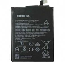 Аккумулятор Nokia HE338 для Nokia 2 TA-1007, Dual Sim TA-1029, TA-1035 4000mAh