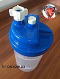 Зволожувач кисню для кисневих концентраторів 500 мл, фото 2