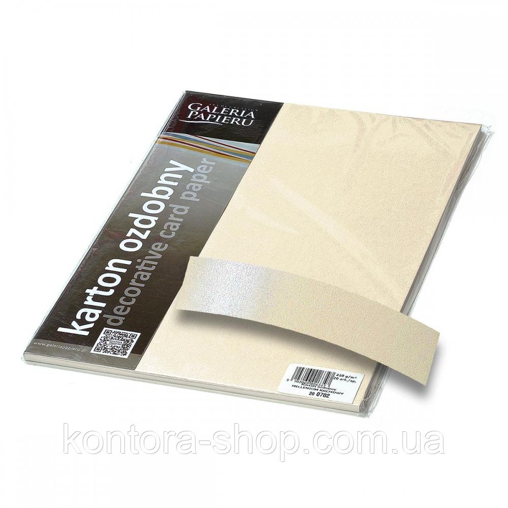 Картон дизайнерський Galeria Papieru Millenium - Kremowy, 220 г/м² (20 шт.)