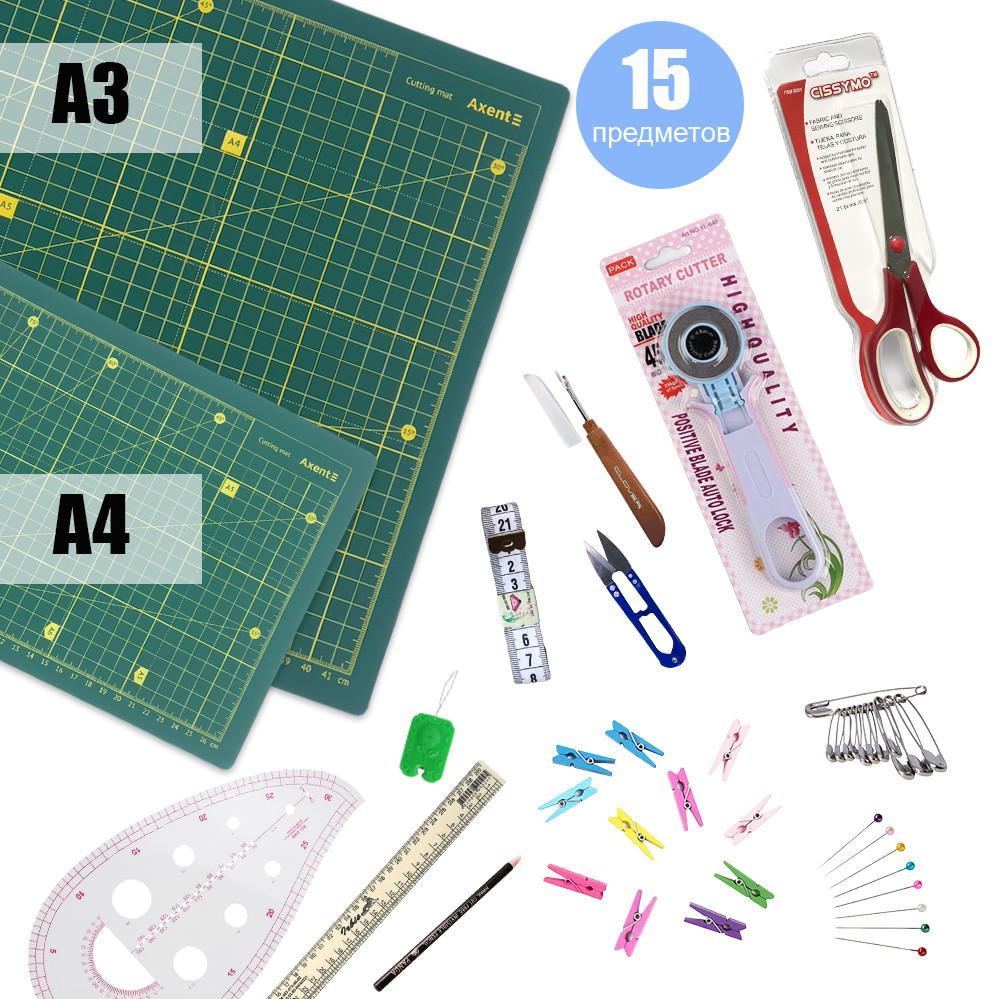 Набор для пэчворка и квилтинга 15 ед 2 коврика А3 + А4 мат лекало дисковый нож для шитья