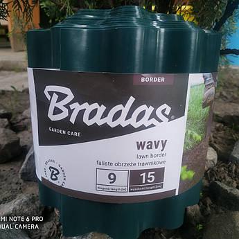 Бордюрная лента садовая волнистая зеленая Bradas 15см х 9м