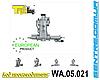 Регулятор гальмівних сил Аналог 4757155000 WA05021 Truckline